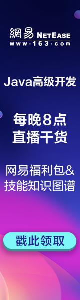 最亚虎娱乐官网广告位