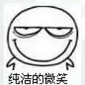 tinghuanwang的gravatar头像