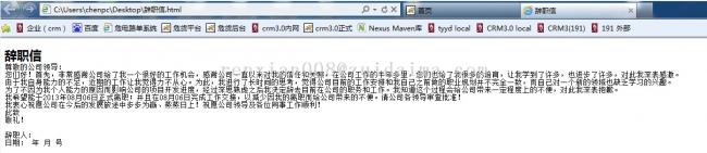 word2003转换成pdf_java通过Apache开源框架POI读取Word2003和Word2007转换成html的demo实例 ...