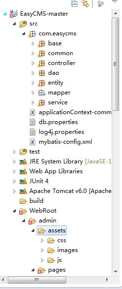 Spring MVC+MyBatis+jstl整合开发java CMS内容发布系统easycms开源系统