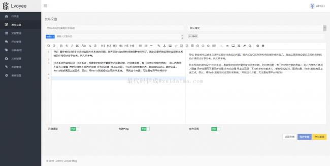 """""""基于SpringBoot1.5 + MyBatis + Thymeleaf 开发的个人博客源码分享"""""""