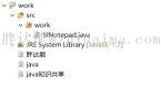 基于Java AWT語言的一款精致寫字板(功能齊全)