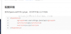 Java開發小工具(集合遍歷導出等方法):針對任何項目文件夾,可以遞歸遍歷文件夾中的任何后綴名的文件,提取其中的中文