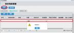 为什么?#19994;?#39033;目中新增一条数据,在没有保存之前他是可以显示的,保存之后它就不见了?