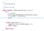 java websocket如?#38382;?#29616;消息同步返回 类似http请求数据返回结果