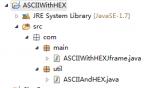 Java swing实现ASCII码与16进制之间相互转换