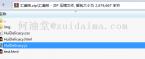 纯Html css代码实现自适应响应式布局实例
