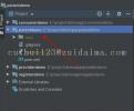 SpringBoot+SpringCloud+eureka模拟生产者/消费者实现分布式应用