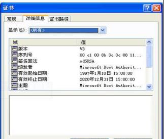 密码学总结记录(一)