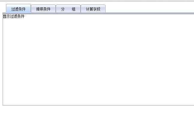 js实现tab页切换选项卡代码特效