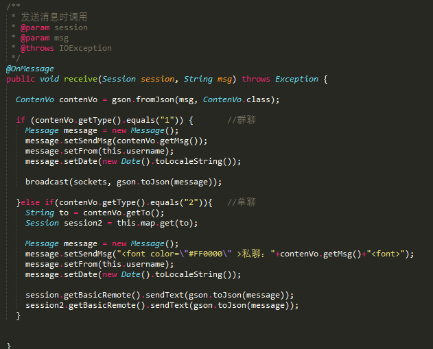 websocket开发简单聊天室系统