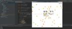 java swing開發表情包大作戰游戲