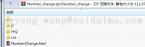 js模拟数字动画变化的小功能页面