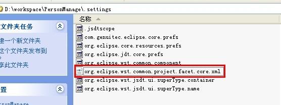 如何在eclipse jee中创建Maven project并且转换为Dynamic web project